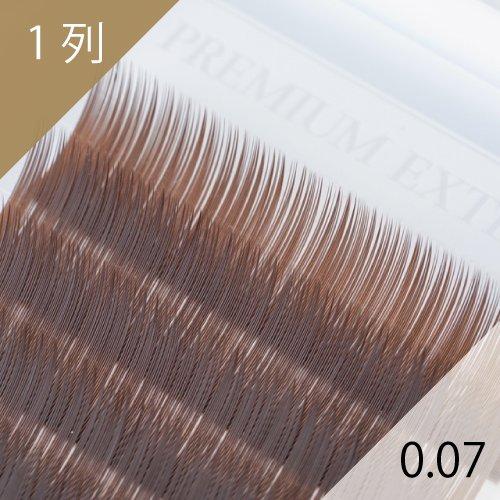 オリーブブラウン エクステ 0.07mm 1列