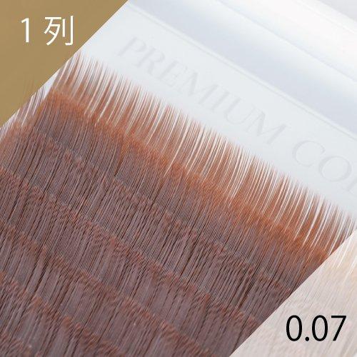 ブラウン エクステ 0.07mm 1列