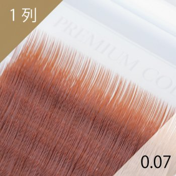 オレンジブラウン エクステ 0.07mm 1列