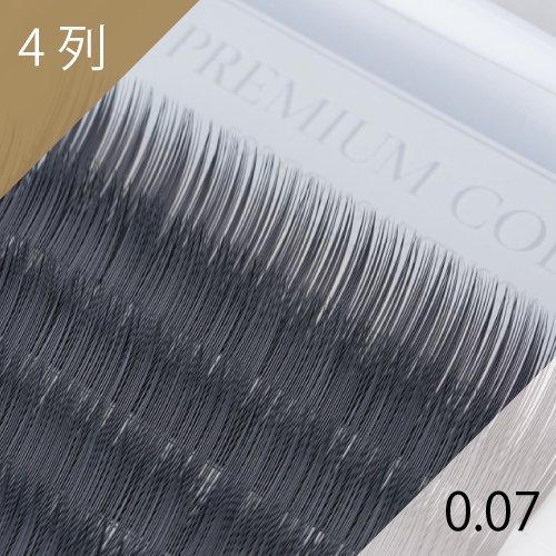 リッチブラック エクステ 0.07mm 4列