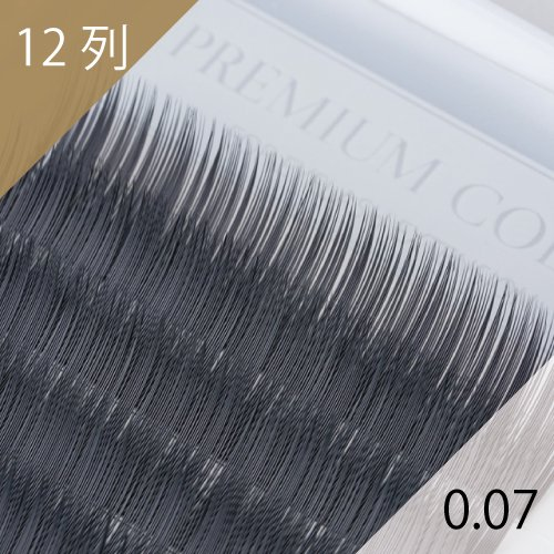 リッチブラック エクステ 0.07mm 12列