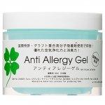 アンティアレジ—ゲル:置き型有害物質除去剤