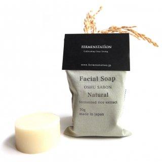 奥州サボン ナチュラル[さっぱりタイプ]Facial Soap Oshu Sabon Natural