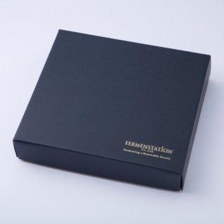 ファーメンステーション オリジナルギフトボックス Original Gift Box