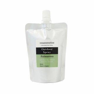 お米でできたアウトドアスプレー パルマローザ 詰替用 Outdoor Spray Palmarosa Refill