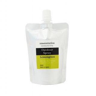 お米でできたアウトドアスプレー レモングラス 詰替用 Outdoor Spray Lemongrass Refill