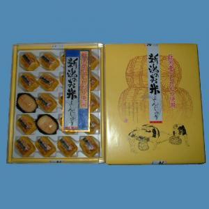 新潟のお米まんじゅう(20個入)