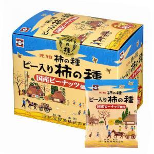 化粧箱ピー入り柿の種