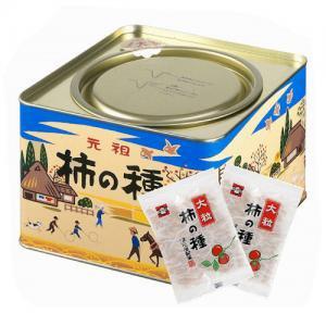 大粒柿の種進物缶