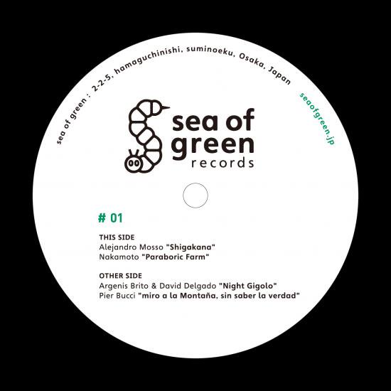 sea of green records #01