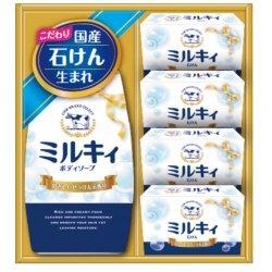 牛乳石鹸カウブランドセレクトギフト<p>CB-15</p>