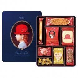 赤い帽子 ブルー<p>8種類20個入</p>