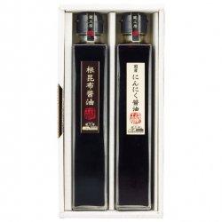 蔵工房・蔵からの贈り物  <p> 香味醤油詰合せ F-2b</p>