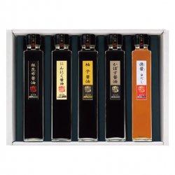 蔵工房・蔵からの贈り物  <p> 香味醤油詰合せ F-1</p>