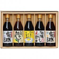 寺岡家の有機醤油.調味料詰合せ<p> OKT-30</p>
