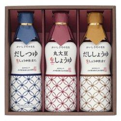 正田醤油 <p>新鮮生しょうゆ調味料ギフト</p><p>FNV-20</p>