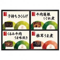 柿安グルメフーズ<p>老舗のしぐれ煮詰合せ RH-20</p>