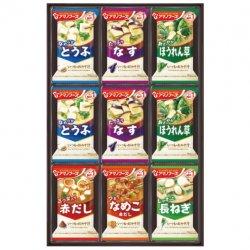 アマノフーズ フリーズドライ味噌汁<p>バラエティギフト M-100P</p>