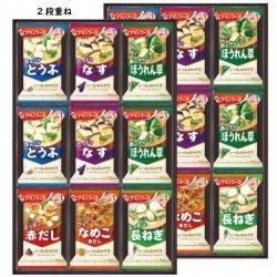 アマノフーズ フリーズドライ味噌汁<p>バラエティギフト M-200P</p>