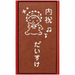 長崎堂 名入れカステーラ 小<p>NT-15</p>