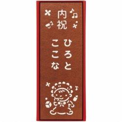 長崎堂 名入れカステーラ 大<p>NT-20</p>