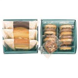 名入れ 焼菓子<br>(ありがとうクッキー&バームクーヘン)<p> TCB-18</p>