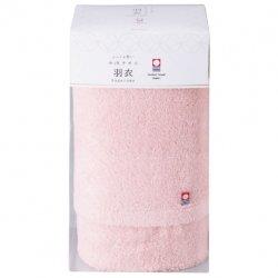 羽衣ふっくら軽いバスタオル<br>(ピンク)