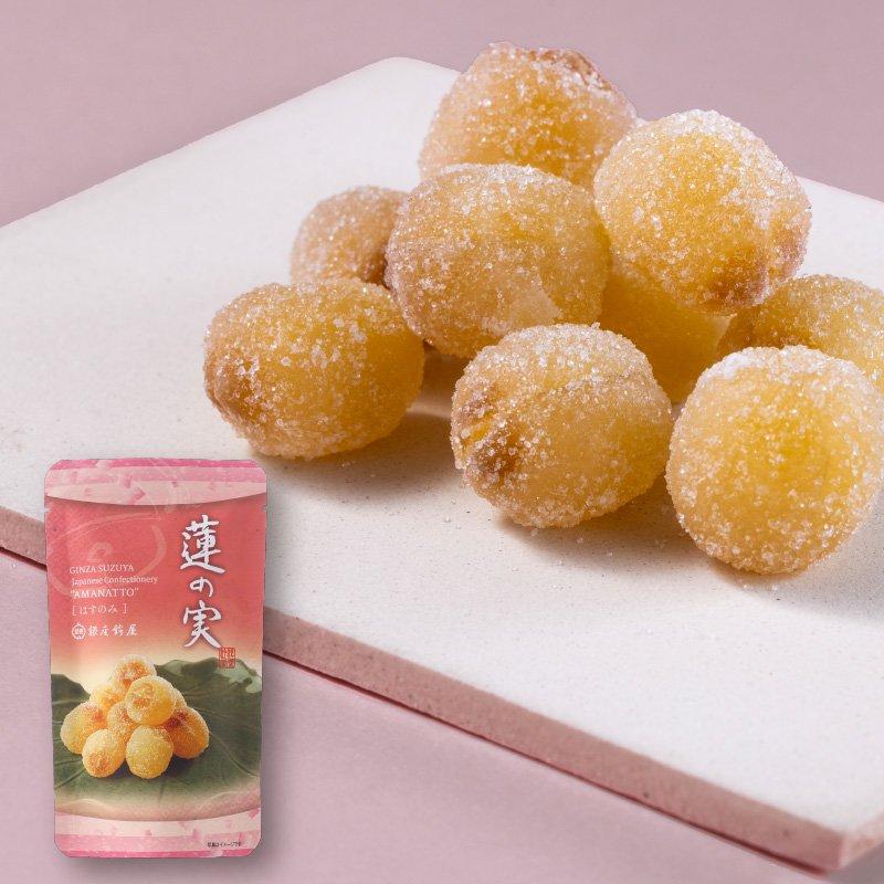 福味甘納豆 蓮の実