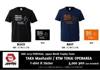 TAKA Maehashi ISDE T-shirt & Sticker