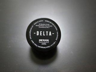 DELTA(BORED)耐水全天候ソルト向けグリス