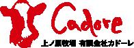 上ノ原牧場カドーレのウェブショップ(WEBSHOP)