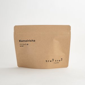 べにふうき(釜炒り茶)