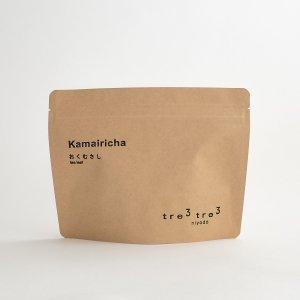 おくむさし(釜炒り茶)