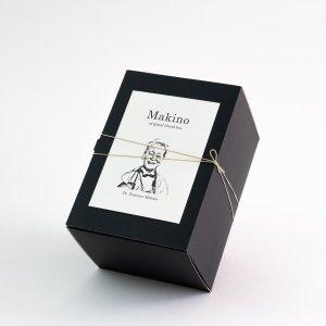 Makino gift set