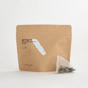 gingin(7p)