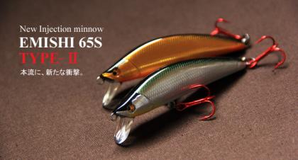 New 蝦夷65S TYPE-�
