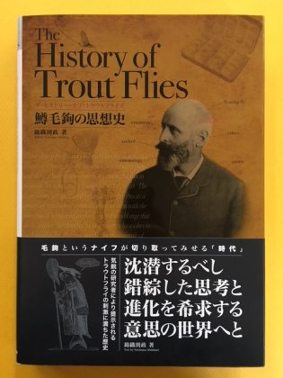 <img class='new_mark_img1' src='https://img.shop-pro.jp/img/new/icons5.gif' style='border:none;display:inline;margin:0px;padding:0px;width:auto;' />The History of Trout Flies 鱒毛鉤の思想史
