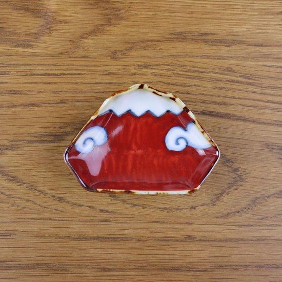 富士型豆皿 赤富士