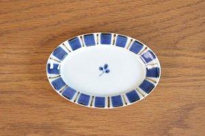 リム楕円皿(小)呉須錆十草