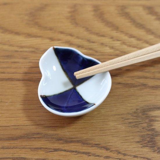 瓢型豆皿 染付市松