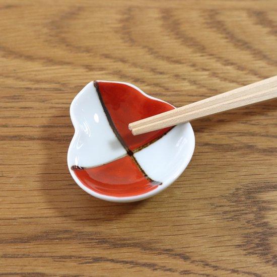 瓢型豆皿 染錦赤市松