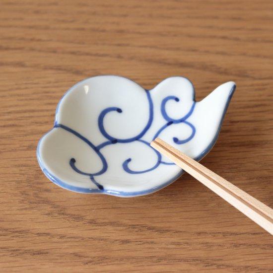きんと雲 豆皿(青)