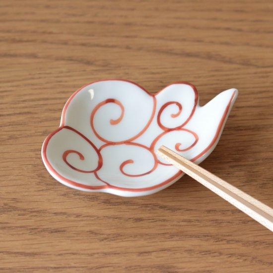 きんと雲 豆皿(赤)