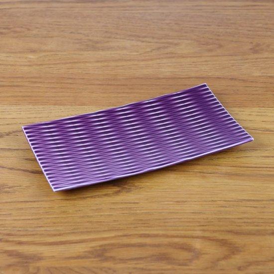 陶切子 長角皿(紫)