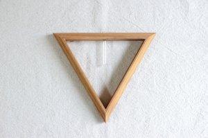 三角フレーム一輪挿し(大)ナチュラル