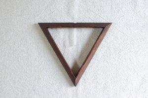 三角フレーム一輪挿し(大)ブラウン