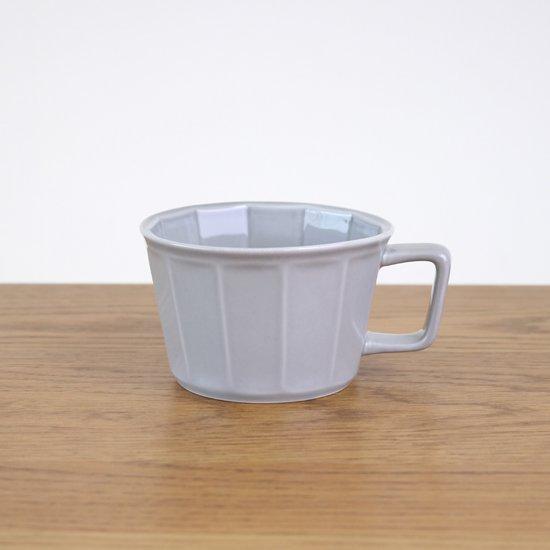 面取スープカップ(グレー)