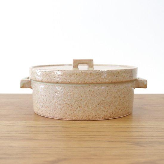 洋風土鍋(ベージュ)