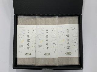 魚沼雪室そば 200g×6袋 化粧箱入