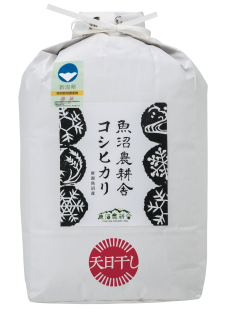 新米予約受付中 令和3年産 数量限定 天日干し 特別栽培米 魚沼産コシヒカリ 玄米 5kg×1袋